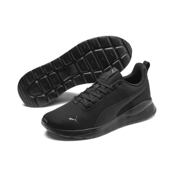 Puma Anzarun Lite Runner Sneaker Laufschuhe